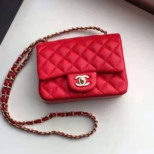 Rare Chanel classic mini flap square